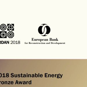 EBRD`s bronze award for district heating project in Banja Luka