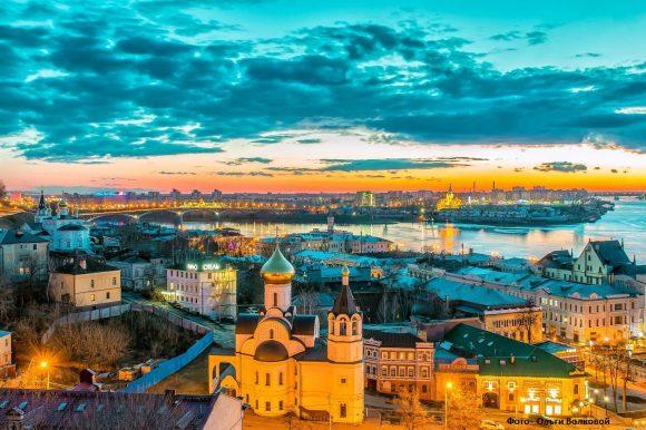 Official Cooperation with Nizhny Novgorod