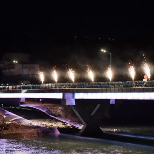 A new bridge has been opened, soon the construction of another one in Toplice